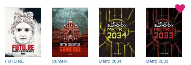 Dmitry-Glukhovsky-bibiliographie